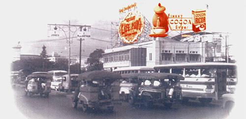 1950's Building Landmarks