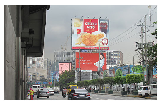 Billboard ads in EDSA
